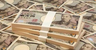 かわえi式「恋愛スキル→お金の稼ぎ方」半年間で副業で○百万円稼いだ方法を再現性重視で全て書きます。※購入者特典あり
