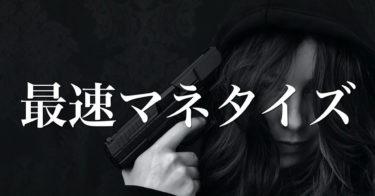 【SNSアフィ攻略】Twitter✖︎Amazonアソシエイトの最適解