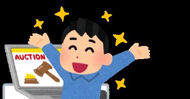 【超簡単副業】店頭せどり【超基礎編】