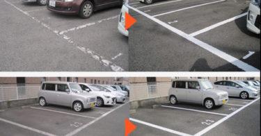 【一件平均20万】ライバルがいない駐車場の白線引きノウハウ【誰でもできる】