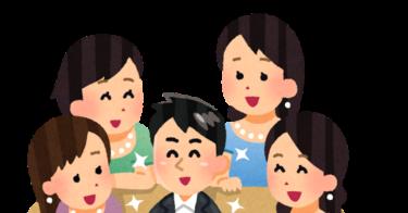 【元手0円で簡単副業】Twitterで稼ぐ最強手法