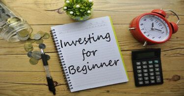 【投資完全初心者向け】プロ並みのリターンを得られる資産運用術